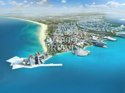 Plot for Sale in Saadiyat Island, Abu Dhabi - Offers peaceful luxury living| 5% Downpayment