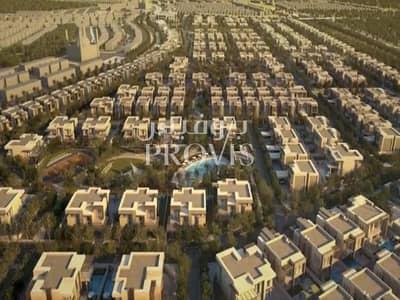 Plot for Sale in Saadiyat Island, Abu Dhabi - Embrace the quiet of nature & energy of Saadiyat