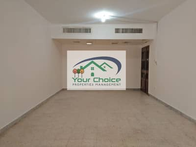 Affordable and Spacious 2 Bedroom with Balcony & wardrobes  for 60