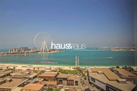 3 Bedroom Flat for Rent in Jumeirah Beach Residence (JBR), Dubai - 3 + Maid | Unfurnished | Bluewaters View