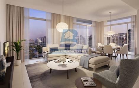 فلیٹ 2 غرفة نوم للبيع في دبي هيلز استيت، دبي - Attractive Apartment with 2 Years Post Handover and 50% DLD Waived
