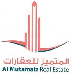Al Mutamaiz Real Estate LLC