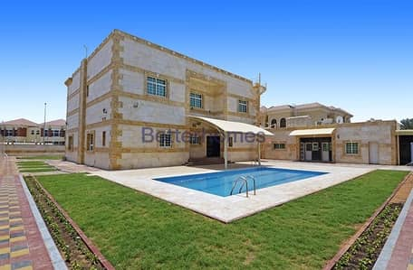 5 Bedroom Villa for Sale in Al Barsha, Dubai - Fabulous Villa | Pool| Al Barsha 3 |Pool