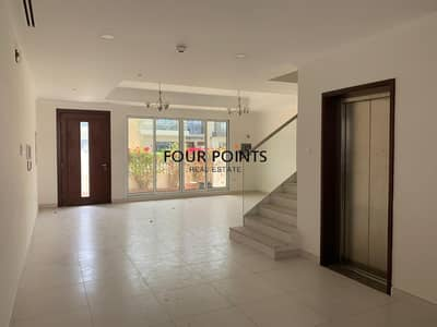 4 Bedroom Townhouse for Sale in Jumeirah Village Circle (JVC), Dubai - Modern 4BR+M Townhouse with Elevator in JVC