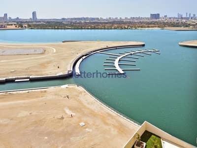 استوديو  للايجار في جزيرة الريم، أبوظبي - Sea View Studio with Balcony in Marina Bay by Damac