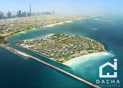 Exclusive / Freehold Plot / Jumeirah Pearl Island