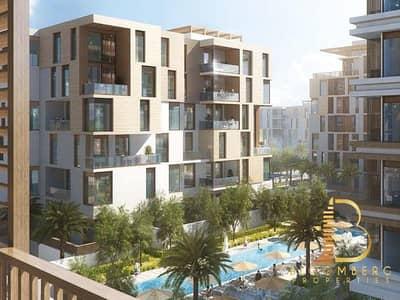 Spacious Apartment | Payment Plan | Next To Metro