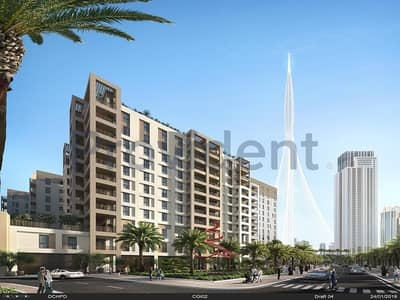 2 Bedroom Apartment for Sale in Jumeirah Village Circle (JVC), Dubai - 2yrs Post Handover|Waterfront Lifestyle|