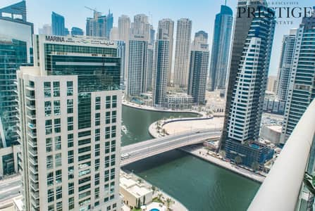 2 Bedroom Flat for Rent in Dubai Marina, Dubai - Amazing 2 bedroom + Maids in Trident Oceanic