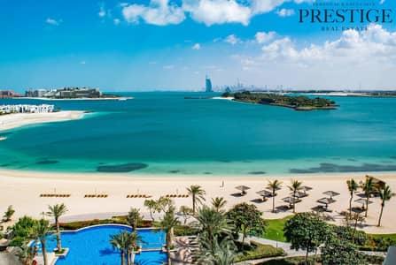 شقة 3 غرفة نوم للبيع في نخلة جميرا، دبي - Best Sea View   EID Offer   Vacant   The Palm