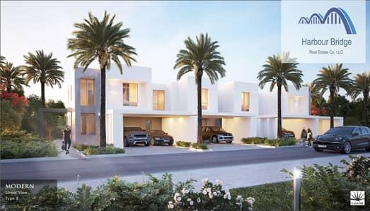 تاون هاوس 4 غرفة نوم للبيع في دبي هيلز استيت، دبي - Perfect Location | 4 Bedroom | Maple Dubai Hills