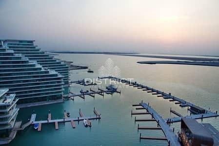 فلیٹ 2 غرفة نوم للايجار في شاطئ الراحة، أبوظبي - Huge 2 BR Apartment | Perfect for Family