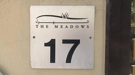 فیلا 3 غرفة نوم للبيع في السهول، دبي - فیلا في السهول 9 السهول 3 غرف 3000000 درهم - 4282441