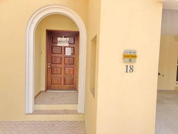Palmera 3 - 3 BR + Maid's room + Family room