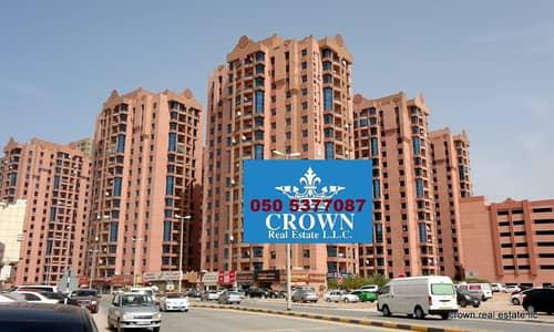 فلیٹ 1 غرفة نوم للبيع في النعيمية، عجمان - Al Nuamiya Towers