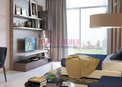 فلیٹ 1 غرفة نوم للبيع في داماك هيلز (أكويا من داماك)، دبي - Price is Negotiable | 1BR Investment Opportunity