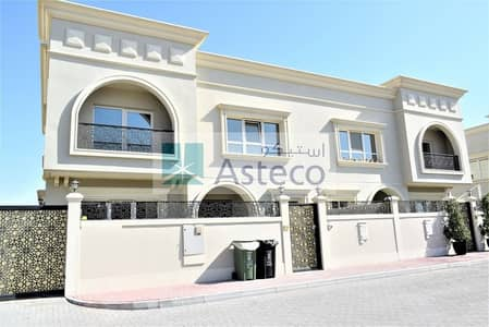Upgraded 5 Bedroom + Maid with Private Garden Villa