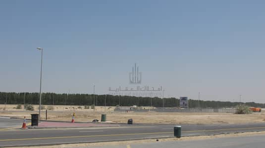 Mixed Use Land for Sale in Dubailand, Dubai - Plot G+15 Mixed use | Freehold plot on sale in Majan-Mizin with ready building permit