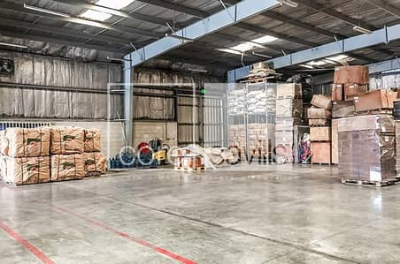 Warehouse w/ chiller storage | JAFZA North