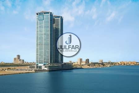 Office for Rent in Dafan Al Nakheel, Ras Al Khaimah - Sea View | Higher Floor | FOR RENT in Julphar Tower