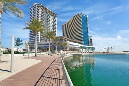 فلیٹ 1 غرفة نوم للبيع في جزيرة الريم، أبوظبي - Own this Huge Apartment in Al Reem Island!