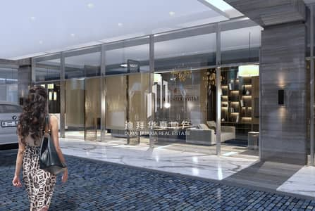1 Bedroom Flat for Sale in Mohammad Bin Rashid City, Dubai - Premium 1BR | Iconic Location | Lowest Price !