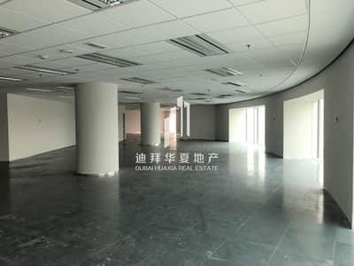 طابق تجاري  للايجار في شارع الشيخ زايد، دبي - Full Floor | Glass Partition | 1 Month Free