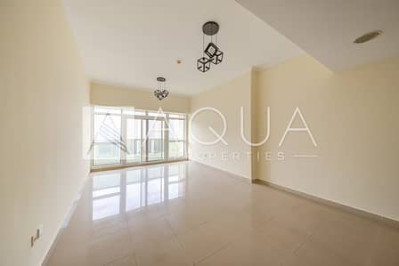Next to Metro | Spacious | Large Balcony