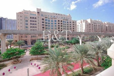 شقة 2 غرفة نوم للبيع في نخلة جميرا، دبي - Exclusive | F Type | New To Market | PJ