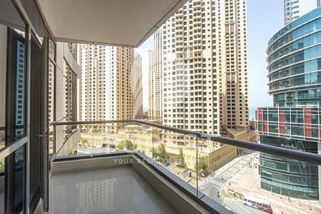 1 Bedroom Flat for Rent in Dubai Marina, Dubai - Cozy 1 Bedroom Apartment in the Premium Building