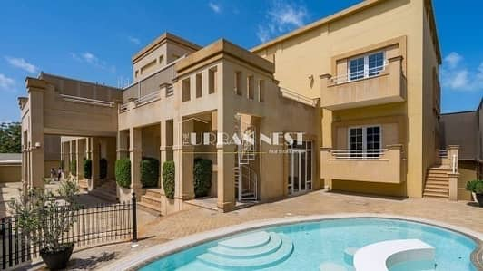 فیلا 8 غرفة نوم للبيع في الوصل، دبي - Unique Luxury Villa Al Wasl Road With Pool
