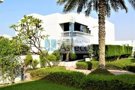 5 Bedroom Villa for Rent in Jumeirah, Dubai - 5 Bedroom+Maid with Communal Pool