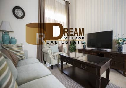 Studio for Sale in Jumeirah Village Circle (JVC), Dubai - furniture studio at JVC a good opportunity to invest  3 years PHPP