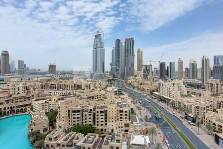 فلیٹ 3 غرفة نوم للايجار في وسط مدينة دبي، دبي - Spacious 3 Bed High Floor | Great Views
