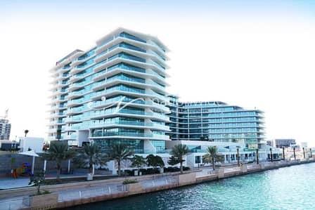 شقة 3 غرفة نوم للبيع في شاطئ الراحة، أبوظبي - Hot Deal! Stunning Sea View! on Prime Location