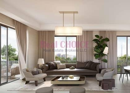 شقة 2 غرفة نوم للبيع في مدينة محمد بن راشد، دبي - Modern Living 2BR Apartment |4 Percent DLD Waiver