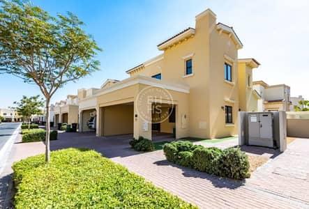 فیلا 3 غرفة نوم للبيع في ريم، دبي - Hottest Deal - EXCLUSIVE Corner Type 2E Mira 1