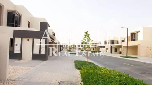 Brand New Ready To Move | 3BR Townhouse In Maple - Dubai Hills Estate !