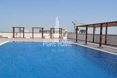 1 Bedroom Flat for Rent in Al Reem Island, Abu Dhabi - 2 Months Free and free Chiller Fee for This Amazing 1BR with Balcony