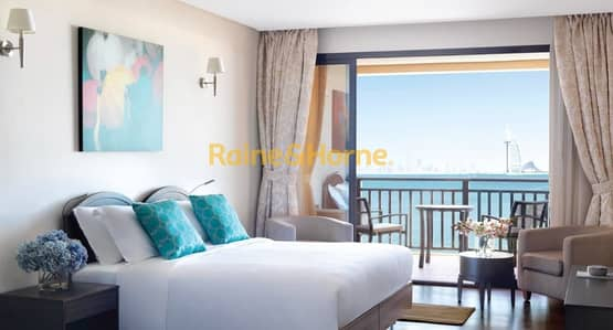 1 Bedroom Hotel Apartment for Rent in Palm Jumeirah, Dubai - Fully Furnished + Serviced inc Utilities