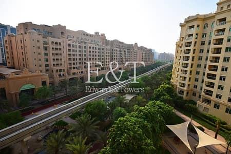 شقة 2 غرفة نوم للبيع في نخلة جميرا، دبي - D Type   New To Market   Motivated Seller