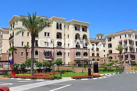 2 Bedroom Apartment for Rent in Saadiyat Island, Abu Dhabi - Remarkable Offer! On Ground Floor With Maids Room