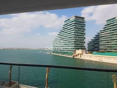تاون هاوس 5 غرفة نوم للايجار في شاطئ الراحة، أبوظبي - Huge | Amazing 5BR Sea View  | Available Now