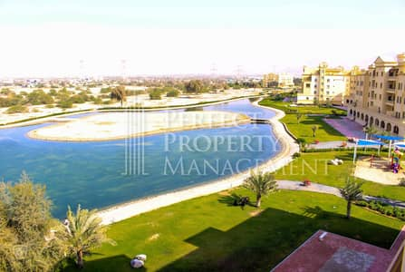2 Bedroom Penthouse for Rent in Yasmin Village, Ras Al Khaimah - NO COMMISSION+ 1 Month FREE -3200 Sqft Huge 2 BHK Penthouse  in Yasmin Village