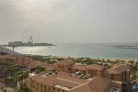 3 Bedroom Apartment for Rent in Jumeirah Beach Residence (JBR), Dubai - Amazing View | Private Pool Acess | Beautifully Furnished