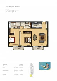 2-Bedroom-Apartment-Plot-601-Type-2I