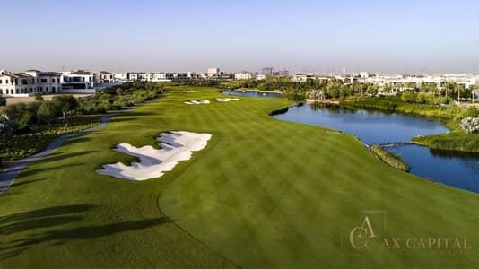 فیلا 4 غرفة نوم للبيع في دبي هيلز استيت، دبي - No Registration Fee | Pay 25% & Move In | Click for Info
