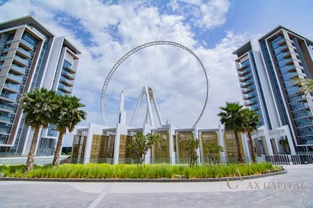 1 Bedroom Apartment for Sale in Bluewaters Island, Dubai - Exclusive Luxury Island | 20% on Purchase