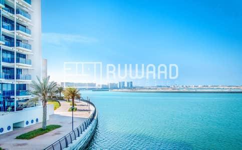 1 Bedroom Flat for Rent in Mina Al Arab, Ras Al Khaimah - Amazing 1Bedroom for Rent | Mina Al Arab