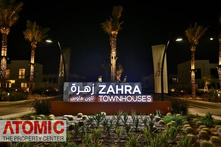 4 Bedroom Townhouse for Sale in Town Square, Dubai - Ready to Move | 4 Beds + Maids | Zahra Townhouse